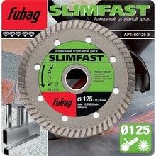 Алмазный диск Slim Fast (125x22.2 мм) Fubag 80125-3