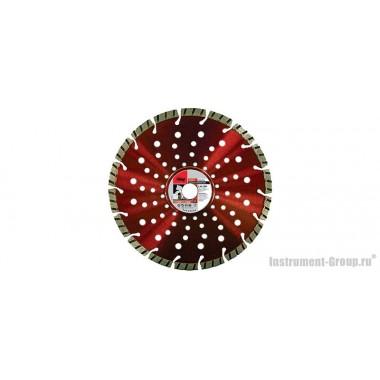 Алмазный диск Stein Pro (230x22.2 мм) Fubag 11230-3
