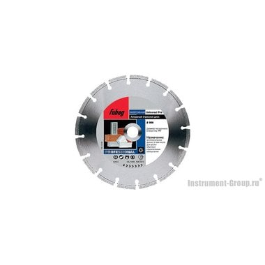 Алмазный диск Universal Pro (230x22.2 мм) Fubag 12230-3