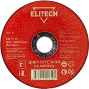 Диск отрезной по металлу Elitech 1820.014300 (115х1,6х22 мм)