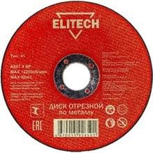 Диск отрезной по металлу Elitech 1820.016100 (230х1,6х22 мм)