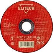 Диск обдирочный Elitech 1820.016800 (125х6,0х22 мм)