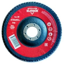 Диск лепестковый Elitech 1820.038800 (125х22мм; P36)