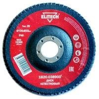 Диск лепестковый Elitech 1820.038900 (125х22мм; P40)