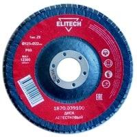 Диск лепестковый Elitech 1820.039100 (125х22мм; P80)