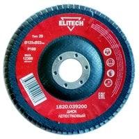 Диск лепестковый Elitech 1820.039200 (125х22мм; P100)