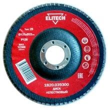Диск лепестковый Elitech 1820.039300 (125х22мм; P120)