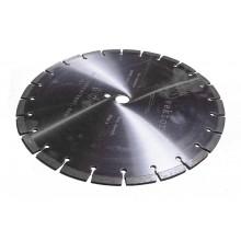 Алмазный диск по асфальту к шонарезчику VFS-350 (А) Vektor 2002