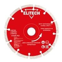 Алмазный диск Elitech 1820.057800 (115х22.2х2 мм; для бетона,кирпича,плитки)
