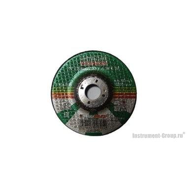 Диск шлифовальный Hitachi 11560HR