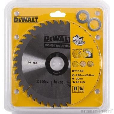 Диск пильный по древесине DeWalt DT 1153 (190х30х1.7 мм; 40 зуб.)