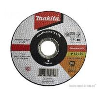 Диск отрезной Makita P-52249 (115х22.2х1мм,днерж стали)