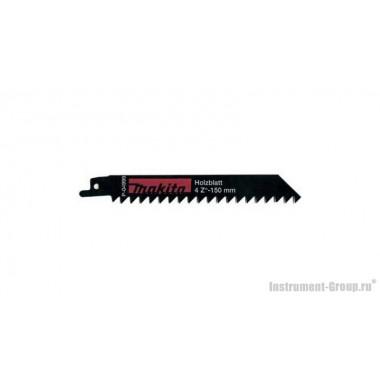 Набор пилок для ножовки Makita P-04999 (5 шт.)