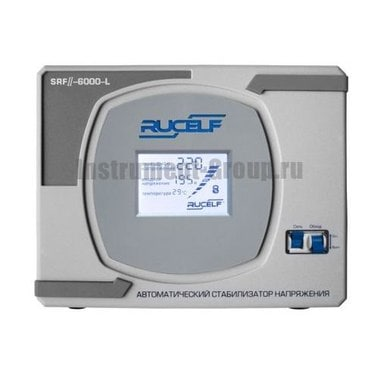 Стабилизатор напряжения однофазный цифровой Rucelf SRF II-6000-L