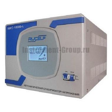Стабилизатор напряжения однофазный цифровой Rucelf SRF II-12000-L
