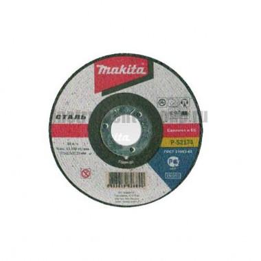 Диск отрезной по металлу Makita P-52174 (115х22х3.2 мм)