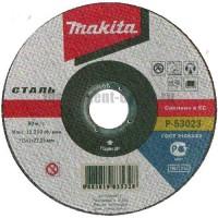 Диск отрезной по металлу Makita P-52233 (230х22.2х2 мм)