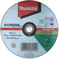 Диск отрезной по камню Makita P-53089 (115х22.2х1.6 мм)
