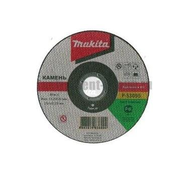 Диск отрезной по камню Makita P-53095 (125х22.2х1 мм)