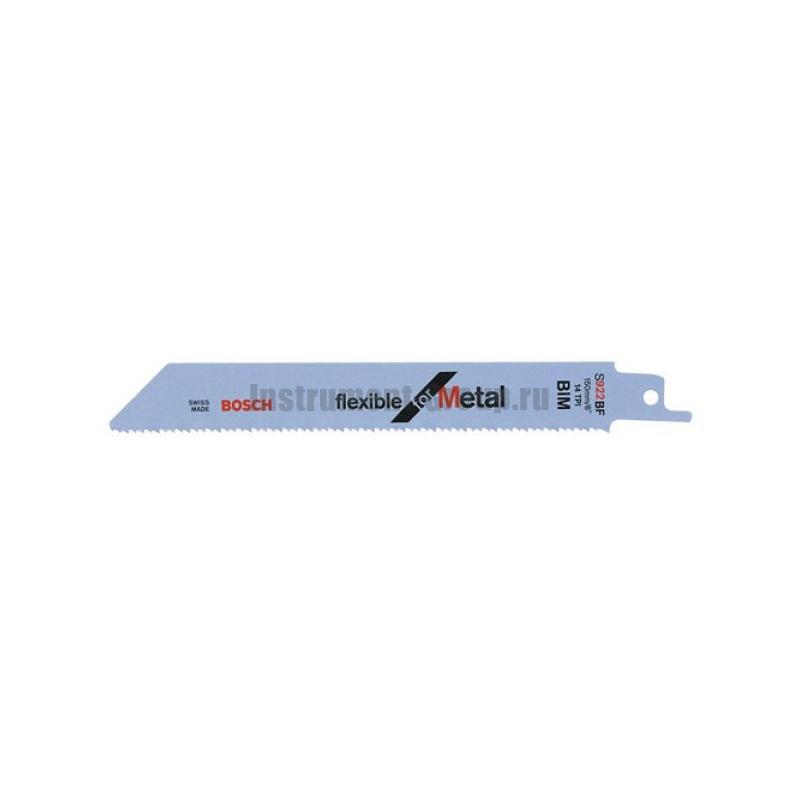 Полотно для сабельных пил 5 шт. Bosch 2.608.656.014 (BIM; 150/0.9 мм; для металл. листов, труб)