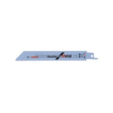 Полотно для сабельных пил 2 шт. Bosch 2.608.656.037 (BIM; 150/0.9 мм; по металлу)