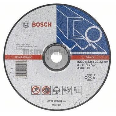 Диск отрезной по камню Bosch 2.608.600.326 (230х22,2х3 мм)