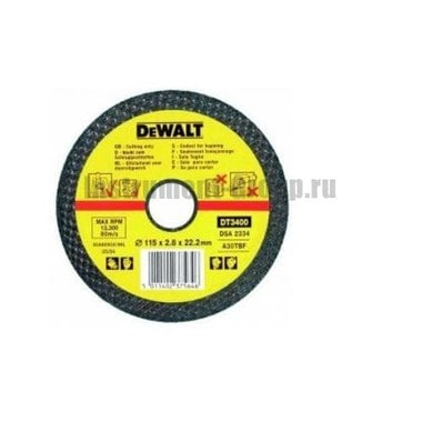 Диск отрезной по металлу DeWalt DT 3400 (115х22,2х2,5 мм)