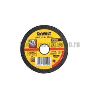 Диск отрезной по металлу DeWalt DT 3409 (125х22,2х1,6 мм)