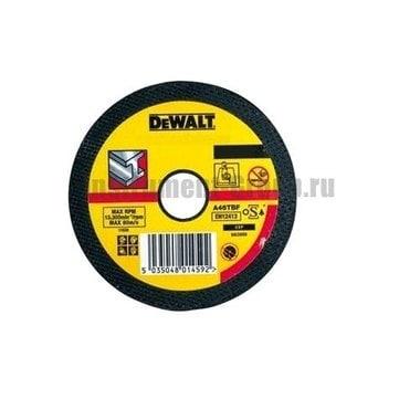 Диск отрезной по металлу DeWalt DT 3420 (180х22,2х3 мм)