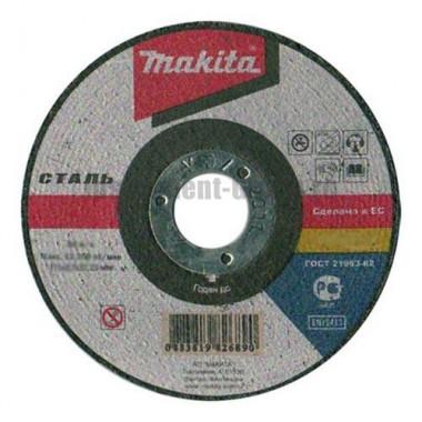 Диск отрезной по нержавеющей стали Makita P-53067 (230х22,2х2 мм)