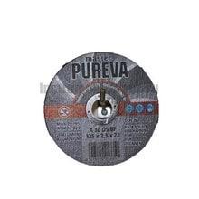 Диск отрезной по алюминию PUREVA 005335 (125х22х2,5 мм)