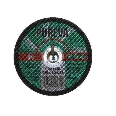 Диск отрезной по камню PUREVA 406333 (125х22х2,5 мм)