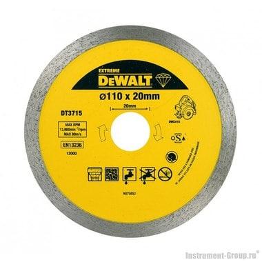 Диск алмазный сплошной DeWalt DT 3715 (110х20х1,6 мм; для мокрого и сухого реза; сверхчистый рез)