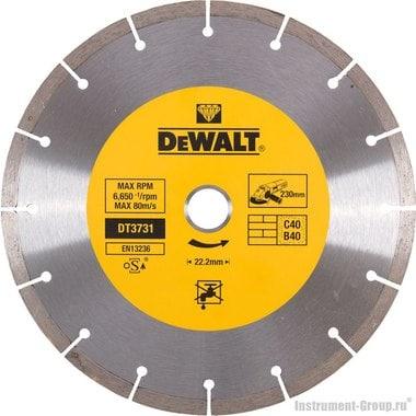 Диск алмазный сегментный DeWalt DT 3731 (230х22,2х2,3 мм; для сухого реза)