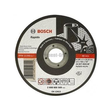 Диск отрезной Bosch 2.608.600.096 (230х22.2х2 мм;по нержавеющей стали)