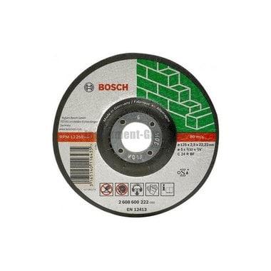 Диск отрезной Bosch 2.608.600.227 (230х22.2х3 мм; по камню)