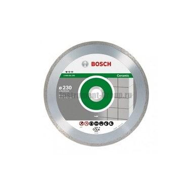 Диск алмазный Bosch 2.608.602.202 (125х22.23х1.7 мм; по плитке)
