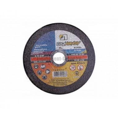 Диск шлифовальный по металлу Луга 230х22х6 мм