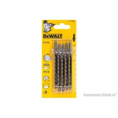 Набор пилок для лобзика DeWalt DT 2166 (5 шт.)