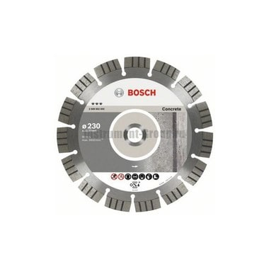 Диск алмазный Best for Concrete Bosch 2.608.602.651 (115х22.23х2.2 мм)