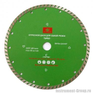 Диск алмазный Штурмштайн XLD 03180-C (180х22.2 мм; для бетона, гранита)