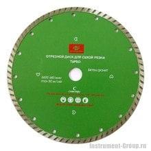 Диск алмазный Штурмштайн XLD 03230-C (230х22.2 мм; для бетона, гранита)