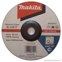 Диск шлифовальный для стали Makita B-14417 (180x6x22.23 мм)