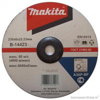 Диск шлифовальный для стали Makita B-14423 (230x6x22.23 мм)