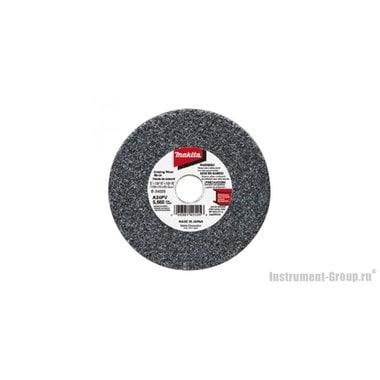 Диск шлифовальный 125x20x20 для GS5000 Makita B-34045