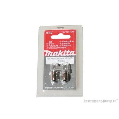 Лампа накаливания 2 шт., 9.6 В Makita 192545-3