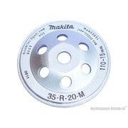 Алмазный диск 110x15 мм Makita 792289-1