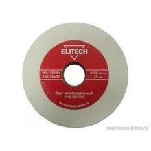 Диск заточной Elitech 1110.001700 (150х20х32 мм; К120)