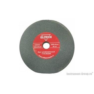 Диск заточной Elitech 1110.002200 (250х25х32 мм; К60)