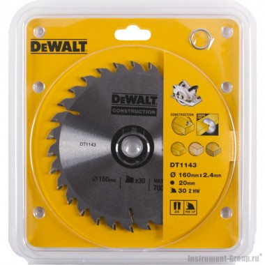 Диск пильный DeWalt DT 1143 (160х20х1.5 мм; 30 зуб.;для стр. материалов)
